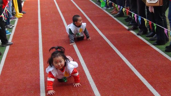 渭南公司渭化幼儿园举办亲子运动会活动