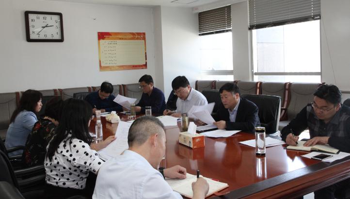 张文华主持召开2019年第二次党委中心组理论研讨会