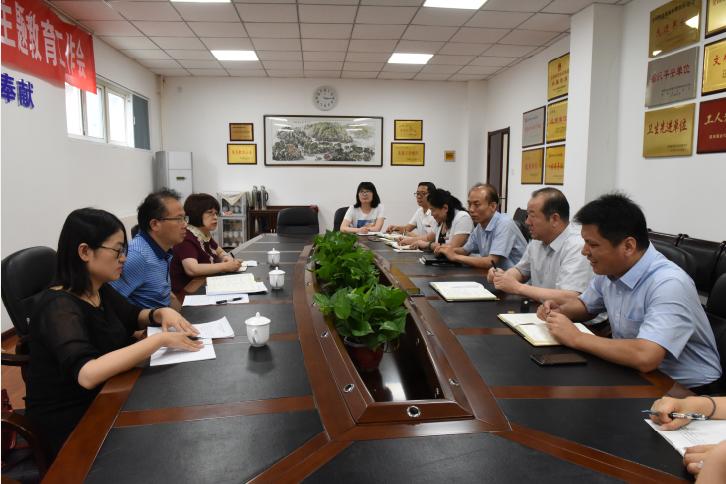 实业集团对西安煤化实业开展违反中央八项规定专项检查工作