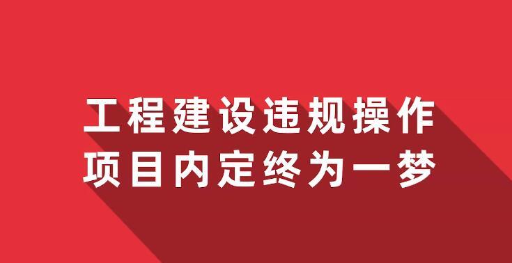 """聚力当奋楫 风正好扬帆——陕煤集团""""专项整治""""系列动画第二集"""